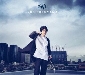 OWL(初回限定盤)(DVD付)/福山潤