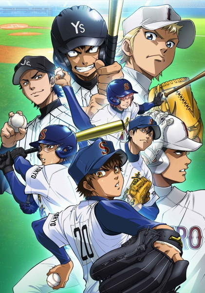TVアニメ「ダイヤのA」キャラクターソングシリーズVol.5 倉持洋一 GO MY WAY/浅沼晋太郎(倉持洋一)