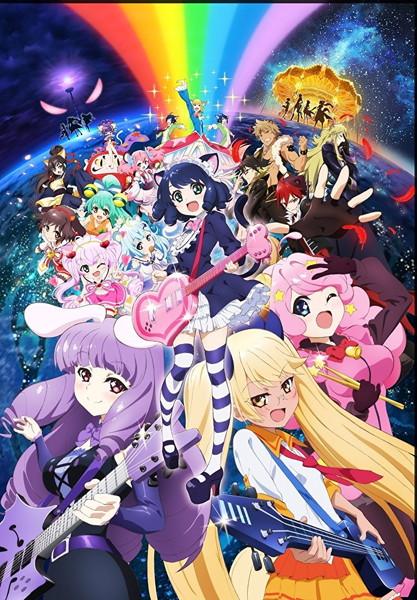 TVアニメ「SHOW BY ROCK!!#」プラズマジカ double A-side挿入歌「プラズマism/絆エターナル」/プラズマジカ