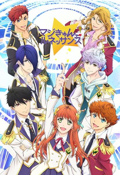 TVアニメ「マジきゅんっ!ルネッサンス」Solo-kyun!Songs vol.4 響奏音/江口拓也(響奏音)