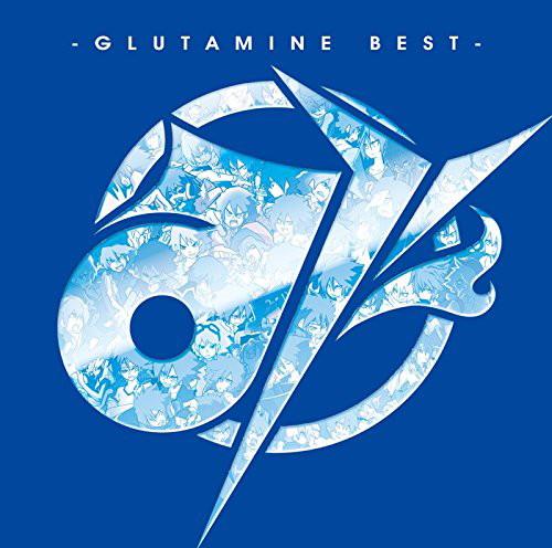 み-GLUTAMINE BEST-(初回限定盤)/ぐるたみん