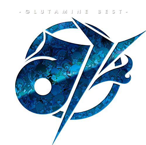み-GLUTAMINE BEST-/ぐるたみん