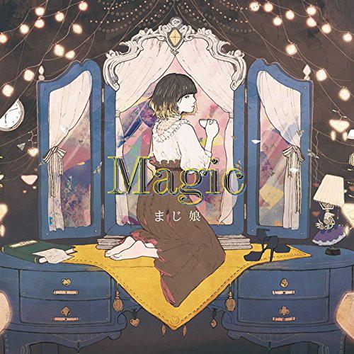 Magic(通常盤)/まじ娘