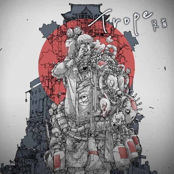 Trope/足首
