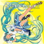 EXIT TUNES PRESENTS Vocaloseasons feat.初音ミク~Summer~
