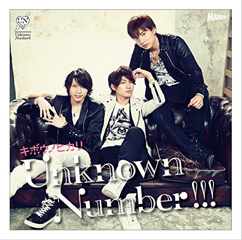 キボウノヒカリ(A)(初回生産限定盤)(DVD付)/Unknown Number!!!