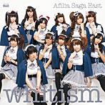 【クリックでお店のこの商品のページへ】whitism(初回限定盤)(DVD付)/アフィリア・サーガ・イースト