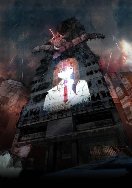PS4&PS3&PS Vitaソフト「STEINS;GATE 0」オープニングテーマ「アマデウス」/いとうかなこ