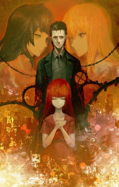 「STEINS;GATE 0 SOUND TRACKS」-完全版-