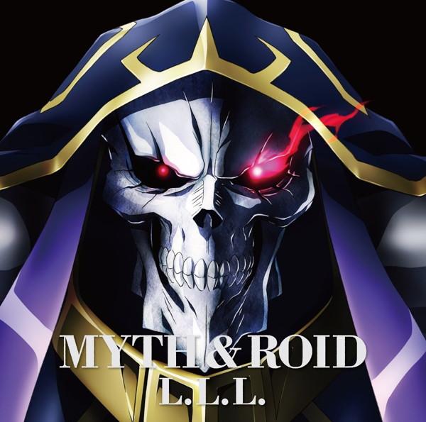 TVアニメ「オーバーロード」エンディングテーマ「L.L.L.」/MYTH&ROID