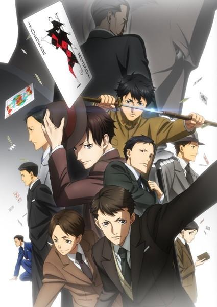 TVアニメ「ジョーカー・ゲーム」サウンドトラック