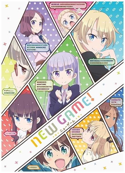 TVアニメ「NEW GAME!」キャラクターソングミニアルバム「Now Singing♪♪♪♪」/fourfolium