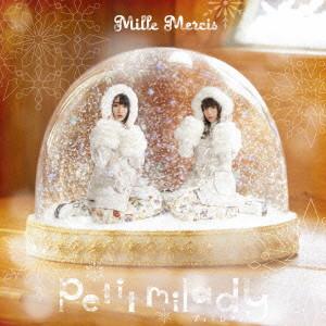 Mille Mercis(初回限定盤)(DVD付)/petit milady