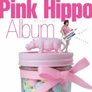 Pink Hippo Album〜セルフカバー・ベスト〜/桃井はるこ