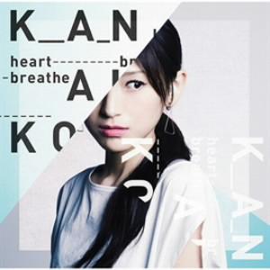 heart breathe(初回限定盤)(DVD付)/KANAKO
