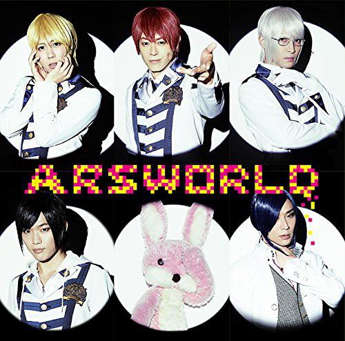 ARSWORLD(初回限定盤A)(DVD付)/アルスマグナ