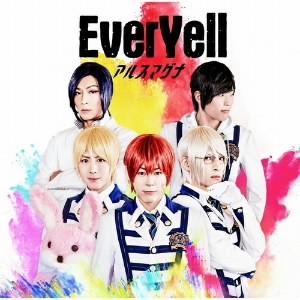 EverYell(初回限定盤A)(DVD付)/アルスマグナ