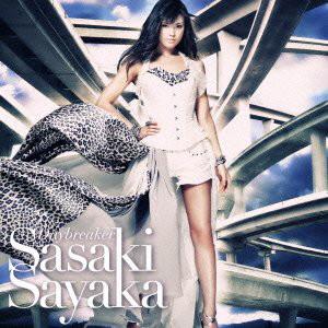 Daybreaker(通常盤)/佐咲紗花