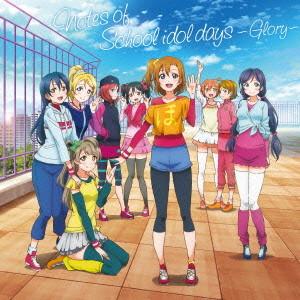 TVアニメ ラブライブ!2期 オリジナルサウンドトラック