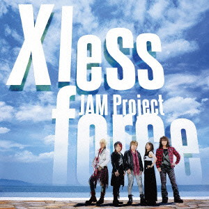 JAM Project 15th Anniversary Strong Best Album Motto!!Motto!!-2015-/JAM Project