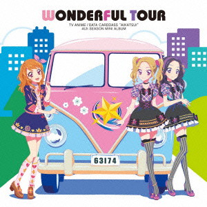 TVアニメ/データカードダス 「アイカツ!」4thシーズン挿入歌ミニアルバム「Wonderful Tour」/AIKATSU☆STARS!