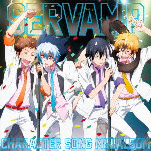 TVアニメ『SERVAMP-サーヴァンプ-』キャラクターソングミニアルバム
