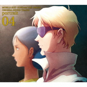 アニメ『機動戦士ガンダム THE ORIGIN』ORIGINAL SOUND TRACKS 「portrait 04」