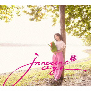 Innocent Age(初回限定盤)(Blu-ray Disc付)/茅原実里