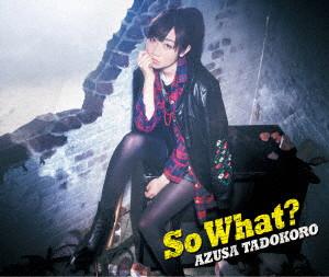So What?(初回限定盤)(Blu-ray Disc付)/田所あずさ