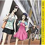喰霊-零- 超自然災害ラジオ対策室 DJCD 1