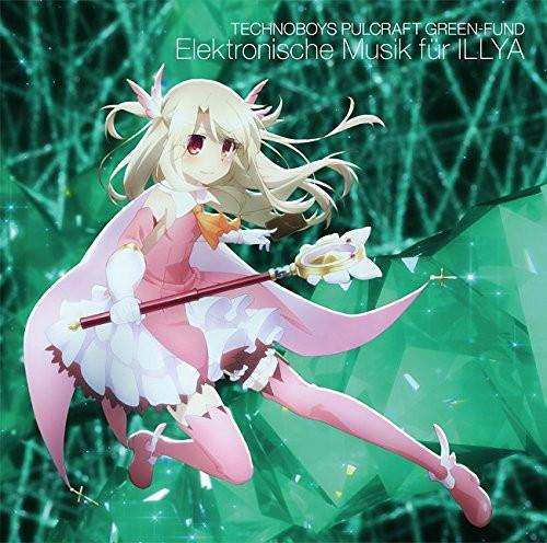 TVアニメ『Fate/kaleid liner プリズマ☆イリヤ ドライ!!』 オリジナルサウンドトラック 「Elektronische Musik fur ILLYA」