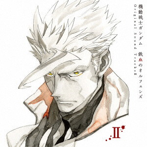 TVアニメ『機動戦士ガンダム 鉄血のオルフェンズ』 Original Sound Tracks II