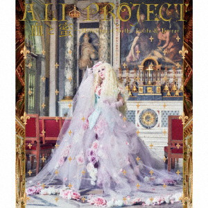 ALI PROJECT 25周年記念ベストアルバム「血と蜜〜Anthology of Gothic Lolita & Horror」(Blu-ray Disc付)/ALI PROJECT