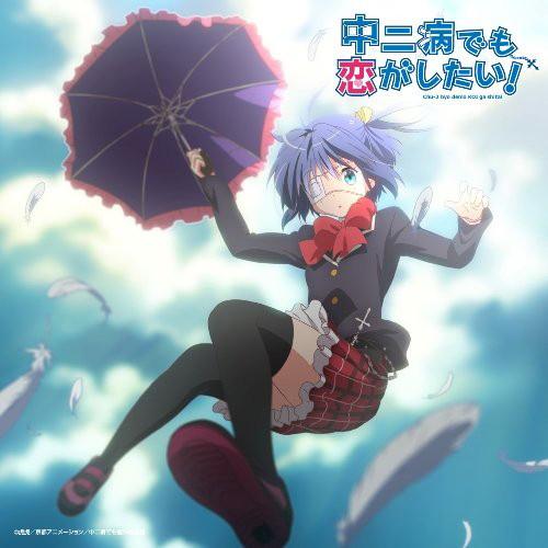 TVアニメ『中二病でも恋がしたい!』OP主題歌::Sparkling Daydream(通常盤)/ZAQ