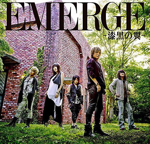 EMERGE〜漆黒の翼〜/JAM Project