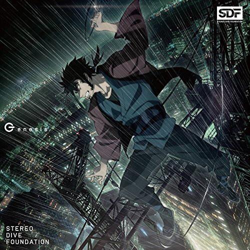 Genesis(アニメ盤)/STEREO DIVE FOUNDATION