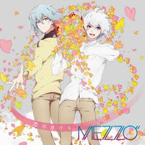 携帯アプリゲーム『アイドリッシュセブン』「恋のかけら」/MEZZO'