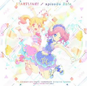 TVアニメ/データカードダス『アイカツスターズ!』OP/ED主題歌「スタートライン!/episode Solo」/AIKATSU☆STARS!