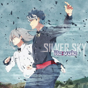 携帯アプリゲーム『アイドリッシュセブン』「SILVER SKY」/Re:vale