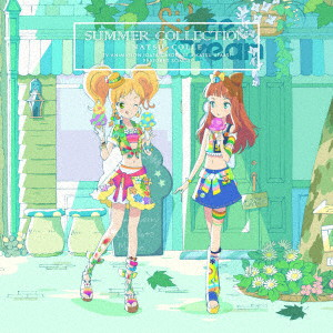 TVアニメ/データカードダス『アイカツスターズ!』挿入歌マキシシングル2「ナツコレ」/AIKATSU☆STARS!