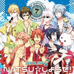 携帯アプリゲーム『アイドリッシュセブン』「NATSU☆しようぜ!」/IDOLiSH7