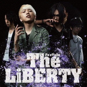 TVアニメ『はんだくん』OP主題歌「The LiBERTY」/Fo'xTails