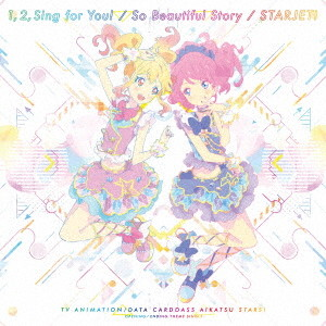 TVアニメ『アイカツスターズ!』新OP/EDテーマ「1, 2, Sing for You!/So Beautiful Story/スタージェット!」/AIKATSU☆STARS!