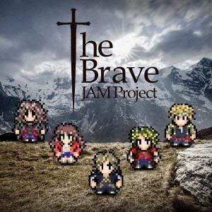 テレビ東京系ドラマ24『勇者ヨシヒコと導かれし七人』 OPテーマ「The Brave」/JAM Project