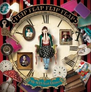 TVアニメ『フリップフラッパーズ』ED主題歌「FLIP FLAP FLIP FLAP」/TO-MAS feat.Chima