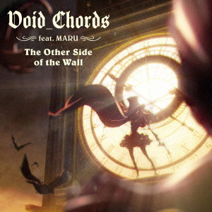 TVアニメ『プリンセス・プリンシパル』OPテーマ「The Other Side of the Wall」/Void Chords feat.MARU