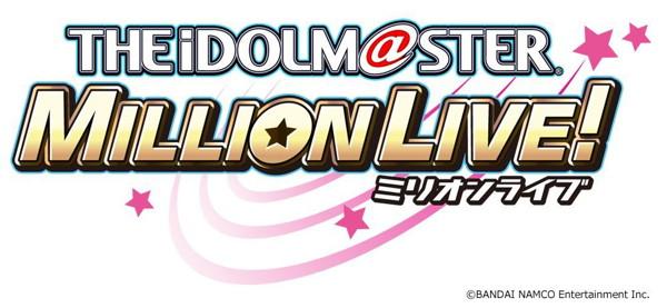 THE IDOLM@STER MILLION THE@TER GENERATION 01 Brand New Theater!/765 MILLION ALLSTARS