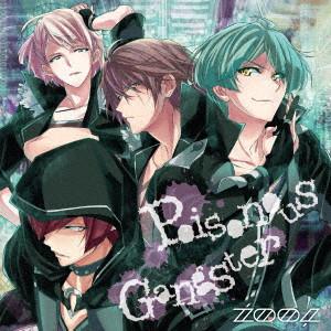 アプリゲーム『アイドリッシュセブン』「Poisonous Gangster」/ZOOL