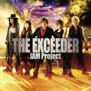 PS4/PSVita『スーパーロボット大戦V』OP/ED主題歌「THE EXCEEDER」/「NEW BLUE」(初回限定盤)(DVD付)/JAM Project