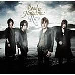 【クリックで詳細表示】Road To Kingdom/冒険者/Rey